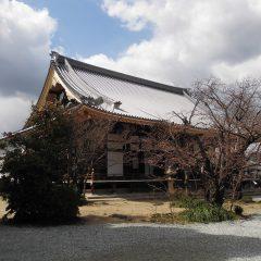 ★宝塚市 毫摂寺